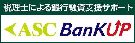 ASC BANK UP